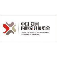 2018第八届中国郑州国际家具展览会