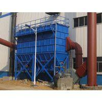 铸造厂专用除尘器 华英环保设备 各种工业除尘设备