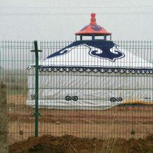 港口码头护栏网 三亚风景折弯防护网 三角折弯隔离栅