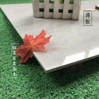 佛山陶瓷薄板600x1200亮面5.5mm薄瓷砖干挂外墙砖客厅地砖釉面砖