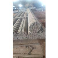 批发Q235椭圆管 镀锌方矩管 薄壁大棚管 天津非标异型管
