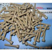 现货供应耐冲击、阻燃、耐酸碱PEEK吉林中研高塑 770GL20