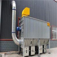 江山喷漆废气处理空气环保设备厂家定制UV光氧催化净化器漆雾过滤设备