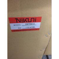 NIKUNI低摩擦损失涡流泵20FPD04Z