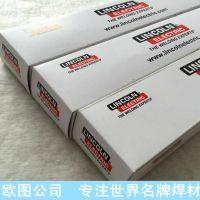 中国区林肯焊条焊丝授权总代理