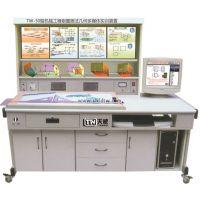 机械工程制图实训装置,多媒体画法几何教学,工程制图教室设备