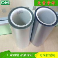 厂家批发底粘单层透明硅胶保护膜价格实惠