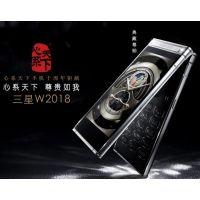 全球首款 双系统 W2018手机 6G+64G win7 W2018+手机 w2017全网通4G