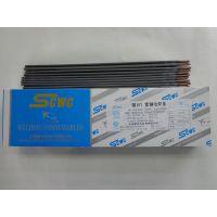 上海斯米克 飞机牌 Cu207硅青铜电焊条