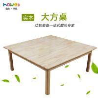 【幼教八人桌】山东厚朴 幼儿园实木大方桌 幼儿园桌椅组合套餐