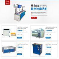 超声波清洗机 全自动工业用清理设备 大型五金行业清洗机械 厂家直销PS-80一体式