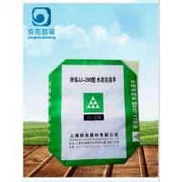 厂家定制多层牛皮纸封底25公斤水泥包装袋