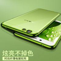 男款女性 新款oppo r9/r9s/r9splus手机壳保护套三段电镀tpu软硅胶 批发