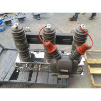 成都仓库直销ZWK32-12高压断路器带方形控制器
