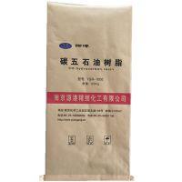 南京浪花专业提供25千克敞口牛皮纸纸塑袋工程塑料专用