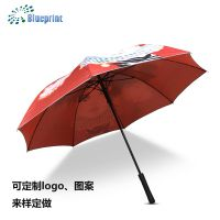 纤维高尔夫伞 30寸彩胶防晒晴雨伞防风商务礼品伞长柄自动开定制logo