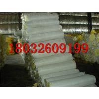 五常市贴铝箔玻璃棉毡厂家大量批发 高密度离心玻璃棉毡