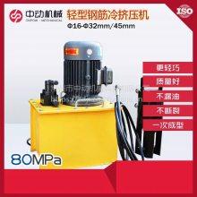 常州冷挤压机 冷挤压套筒 供应 φ16-φ32mm 中动