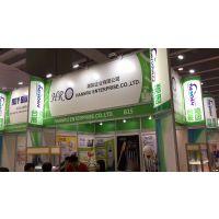 2018广州国际酒店设备用品博览会 _广州酒店用品展设计搭建