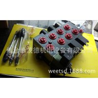 HAWE PSL4D/210-3三联比例阀