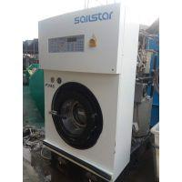 柳州出售上海航星12公斤干洗机 100公斤海狮洗衣机