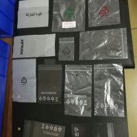 东源胶袋厂家 环保新料透明袋 手机套包装袋35*45cmPE胶袋
