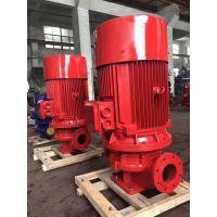 直销临夏市 多级泵选型XBD6.0/40-100L 流量标准 消防泵 增压设备