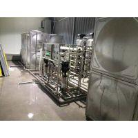 化工行业超纯水设备报价 工业超纯水设备