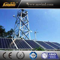 广州尚能供应森林防火数字化风光互补监控预警参考方案_热成像监控供电系统