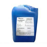 阜新美国GE絮凝剂MPT150