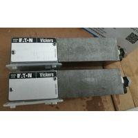 减压阀DGMX2-2-PP-CW-10伊顿威格士叠加式减压阀