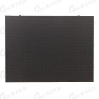 青海艺盛蓉移动式led电子显示屏大屏幕厂家销售