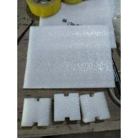 济南定制加工EPE珍珠棉等塑料包装制品
