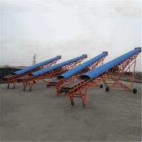 加防护罩密封式皮带输送机厂家 兴亚固定式石子混凝土帯式输送机