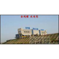http://himg.china.cn/1/4_559_1060717_800_398.jpg