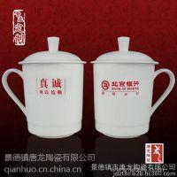 骨瓷茶杯定制,景德镇陶瓷茶杯,加字陶瓷办公杯厂