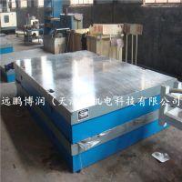 来图定做铸铁平台平板 检验 划线 焊接 T型槽 钳工工作台规格齐全