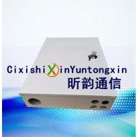 供应【昕韵生产标准0.1冷轧板】24芯光纤分纤箱