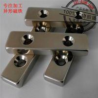 江苏磁铁厂家供应钕铁硼打孔磁钢,带孔强磁铁,磁性材料