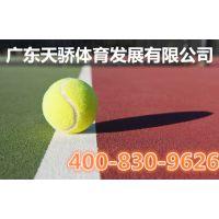 河南网球场施工 河南网球场商家 河南网球场材料