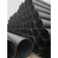 云南钢带增强螺旋波纹管厂家 昆明钢带波纹管 HDPE 700*6.0mm