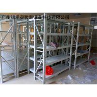 实验室货架厂家,广州货架制造商