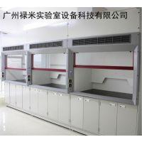 化验室通风柜尺寸规格