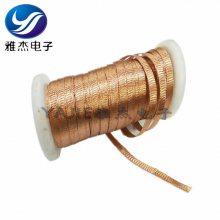 裸铜编织屏蔽网 不锈钢编织网雅杰专业定做