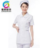 HSFD1-1女护士服定制私立医院短袖翻领分体护士服套装耐高温耐氯漂