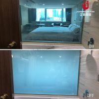高档酒店办公室电控雾化玻璃隔断 调光玻璃 变色玻璃
