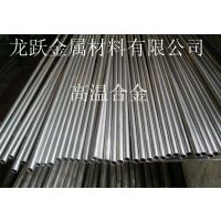 GH2907高耐蚀钢GH2907耐热钢GH2907镍基合金价格