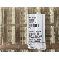 973028弯角式母ERmet ZD 高速连接器3对型ERNI