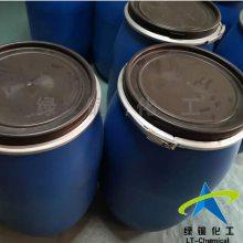 三防整理剂环保耐久碳六三防助剂LT-04