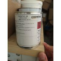 聚氨酯橡胶用热硫化粘接剂CH11